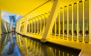 Olafur Eliasson . Inside the horizon . Contact . Fondation Louis Vuitton